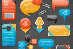 17款彩色网站促销语言气泡矢量图