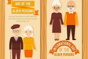2款创意老夫妇国际老年人日贺卡矢量图