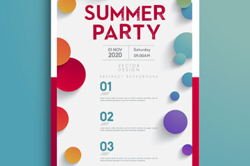 质感圆形装饰夏季派对传单矢量图