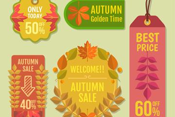 3款秋季促销标签和2款促销吊牌矢量图