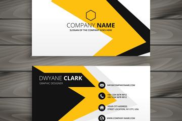 时尚黄黑色商务名片正反面设计矢量素材