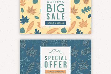 2款彩绘秋季树叶促销卡片矢量图