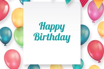 彩色气球生日卡片矢量素材