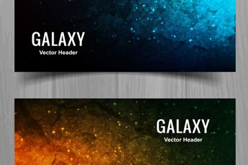 2款抽象银河系banner矢量素材