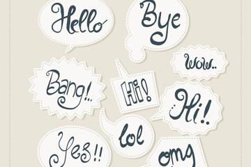 9款创意对话语言气泡矢量齐乐娱乐