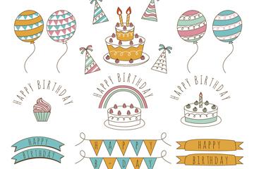 18款彩绘生日派对装饰物矢量图
