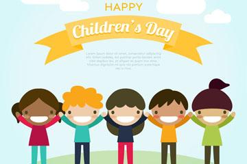 5个可爱儿童节日贺卡矢量素材