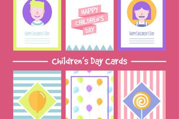 6款彩色儿童节卡片矢量素材