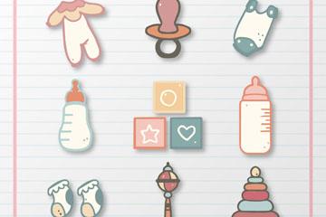 9款创意婴儿用品图标矢量素材