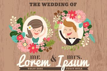 创意笑脸新人婚礼邀请海报矢量图