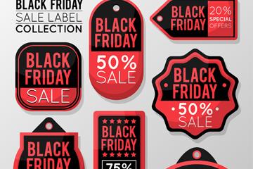 7款时尚黑色星期五标签矢量梦之城娱乐
