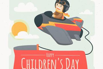 卡通儿童节飞机少年矢量梦之城娱乐