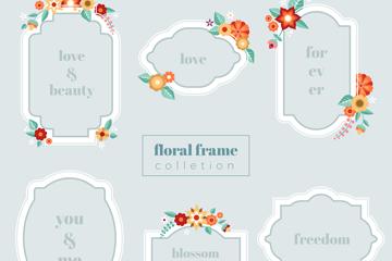 6款卡通花卉框架矢量素材
