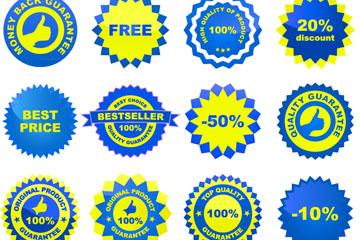 16款黄色加蓝色促销标签矢量图