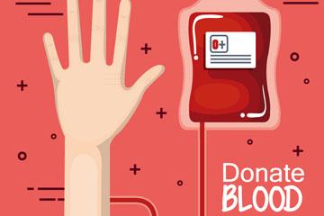 卡通献血的手臂和献血袋矢量素材