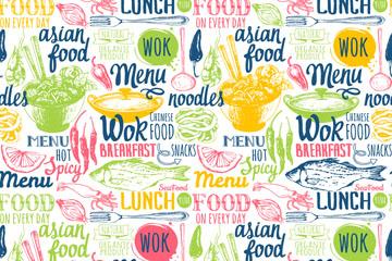 彩绘食材和菜肴无缝背景矢量素材