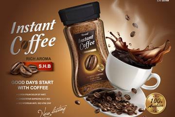 精美动感咖啡海报矢量素材