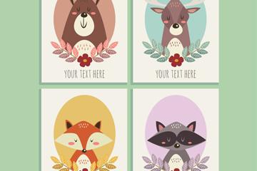 4款可爱动物卡片设计矢量图