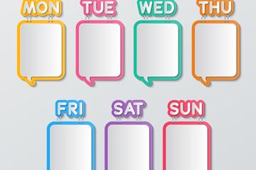 7款彩色一周七天语言气泡矢量素
