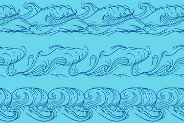 4款手绘海浪设计矢量素材