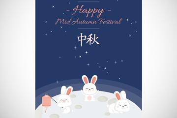 创意中秋节3只白兔贺卡矢量素材
