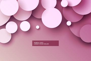 紫色质感圆形装饰背景矢量图