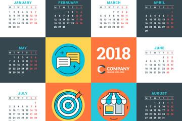 2018彩色商务年历矢量素材