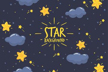 卡通夜晚星空和云朵无缝背景矢量图