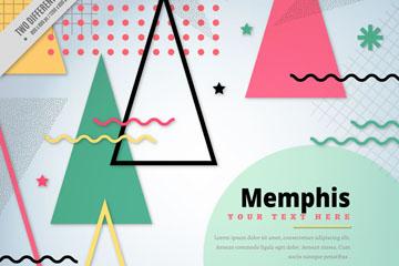彩色孟菲斯图案无缝背景矢量图