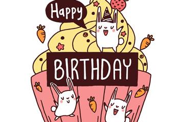 可爱纸杯蛋糕和兔子生日贺卡矢量
