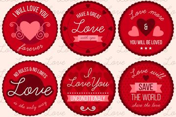 6款红色扁平化爱心元素徽章矢量