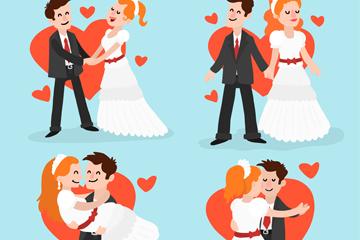 4款卡通新郎和新娘设计矢量图