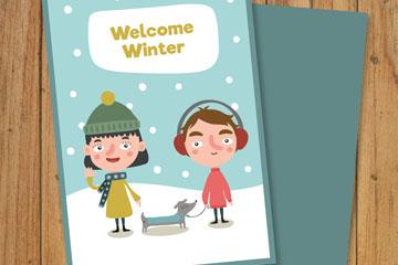 卡通冬季情侣卡片矢量素材