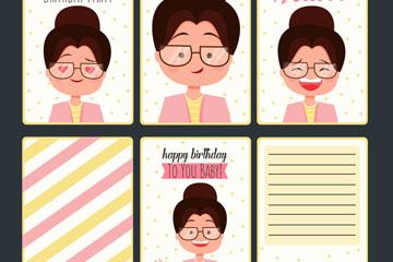 6款卡通眼镜女孩生日派对邀请卡矢量图