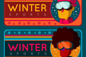 2款冬季运动男子头像banner矢量