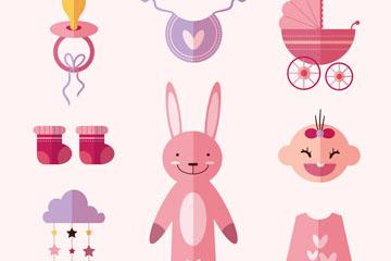 9款粉色系婴儿用品矢量素材