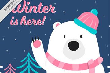 卡通招手的冬季北极熊矢量素材