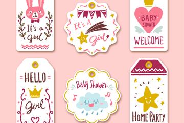 6款粉色迎婴派对标签吊牌矢量素