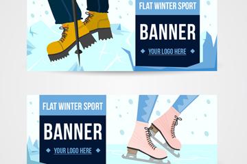 2款冬季运动鞋部特写banner乐虎国际线上娱乐图