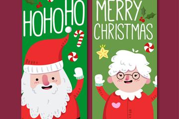 2款彩绘圣诞老人和圣诞老奶奶ban