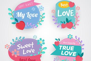 4款彩色爱的贴纸矢量素材