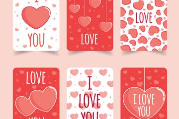 6款红色爱心卡片矢量素材