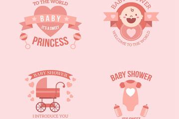4款粉色迎婴派对徽章矢量图