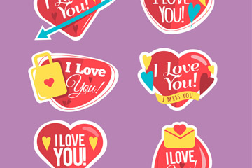 9款我爱你爱心标签矢量素材
