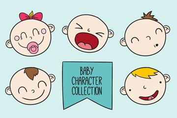 8款可爱婴儿表情头像矢量素材