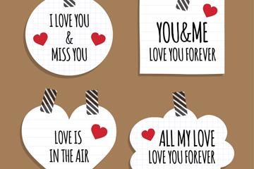 4款创意爱的留言条矢量素材
