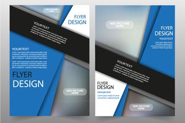 时尚蓝色企业宣传册封面矢量图