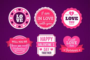 9款彩色爱的标签矢量素材