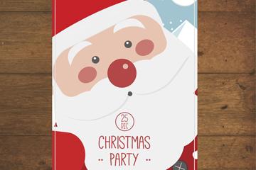 卡通圣诞老人派对海报矢量素材
