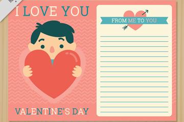卡通抱爱心的男孩卡片矢量图